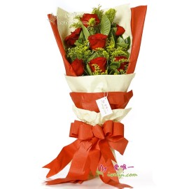 The bouquet of flowers « Passion love to her »