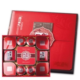 Box of Mooncakes