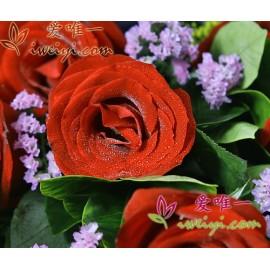 Fragrance Bouquet