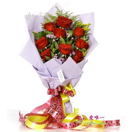 The bouquet of flowers « Fragrance Bouquet »