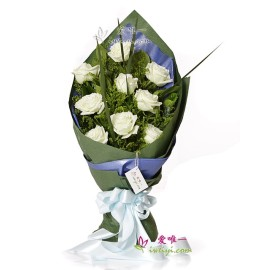 The bouquet of flowers « Because of you »