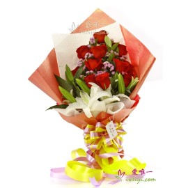 The bouquet of flowers « Love Romance »
