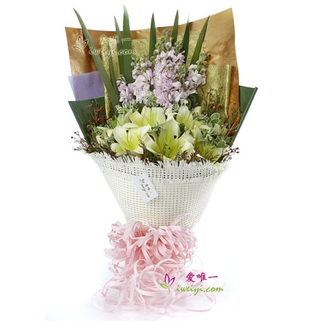 The bouquet of flowers « Our love »