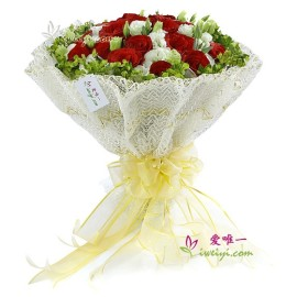 The bouquet of flowers « Happy Birthday »