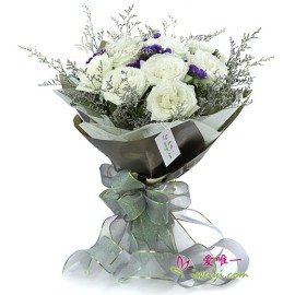 The bouquet of flowers « I'll cherish you all my life »