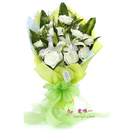 The bouquet of flowers « My best love »