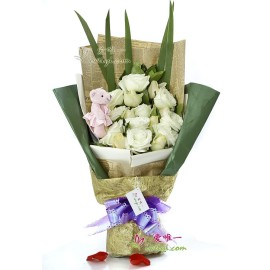 The bouquet of flowers « Happy to have you »