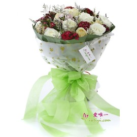 The bouquet of flowers « Love each other »