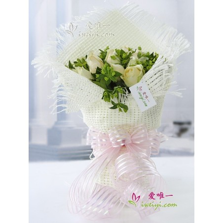 The bouquet of flowers « Happy love »