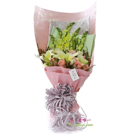 The bouquet of flowers « Date with me »
