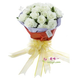 The bouquet of flowers « Deeply in love with you »