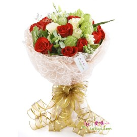 The bouquet of flowers « One and ever love »