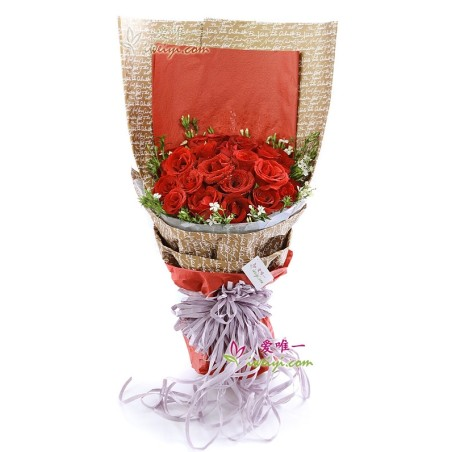 The bouquet of flowers « Love will get you home »