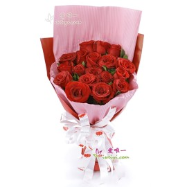 The bouquet of flowers « Waiting for you »