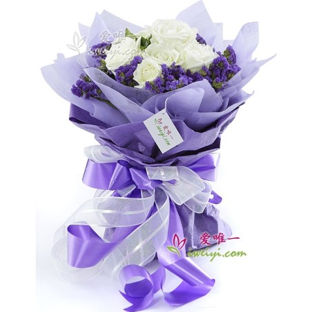 The bouquet of flowers « All because of you »