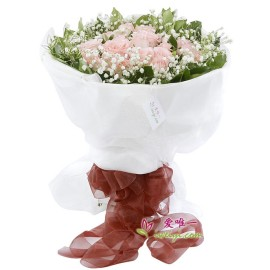The bouquet of flowers « Everything I do, I do it for you »