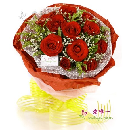 The bouquet of flowers « You are always in my mind »