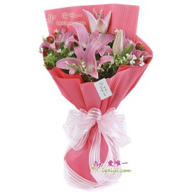 The bouquet of flowers « Elegance and Pretty »