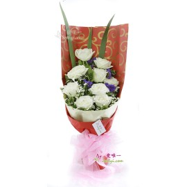 The bouquet of flowers « You are the one »