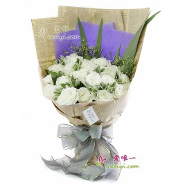 The bouquet of flowers « Worth waiting for »