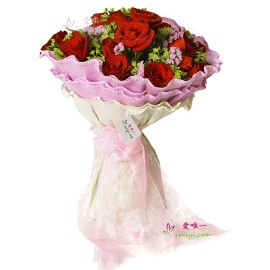 The bouquet of flowers « Deep love »