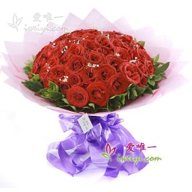 The bouquet of flowers « True love never die » « 99 red roses »