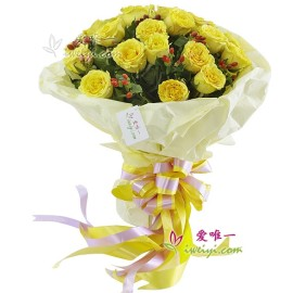 The bouquet of flowers « Sorry, I love you »