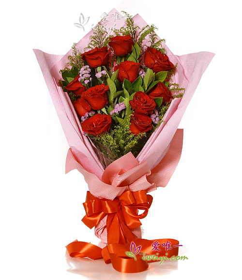 The bouquet of flowers « Happy Valentine's Day! »