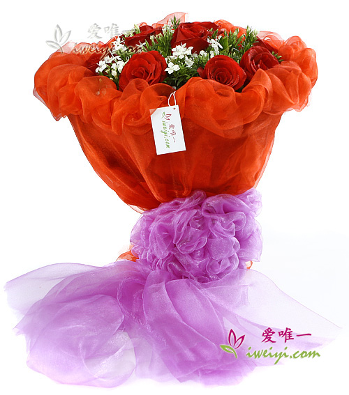 The bouquet of flowers « Don't wanna miss you »