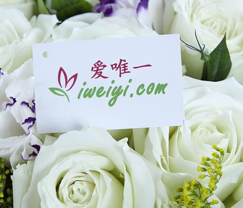 envoyer un bouquet de roses blanches en Chine