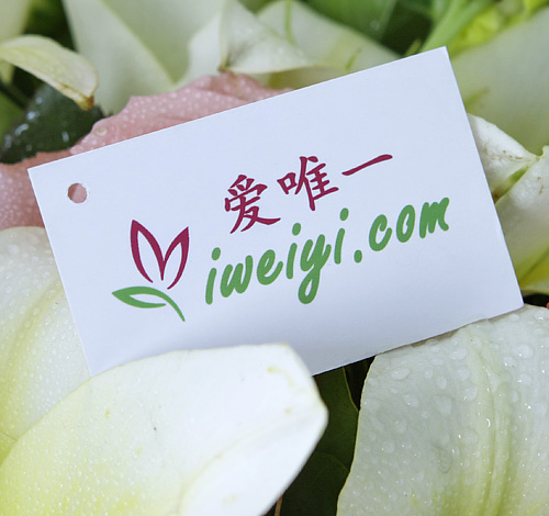 send a bouquet of yellow lilies and pink roses to China
