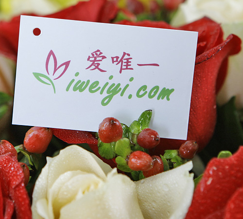 send a bouquet of red roses and champagne roses to China
