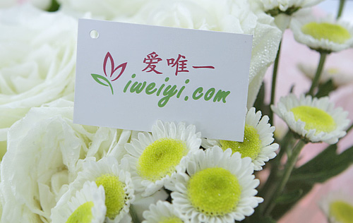 send a bouquet of white roses to China