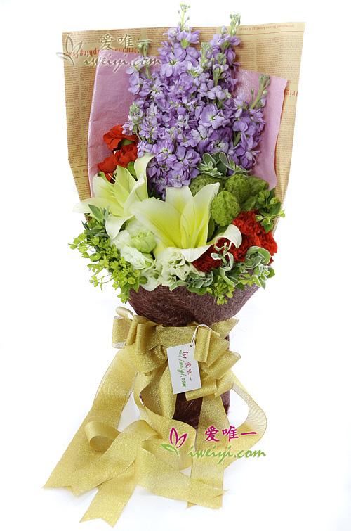 Le bouquet de fleurs « Shinning and bright »