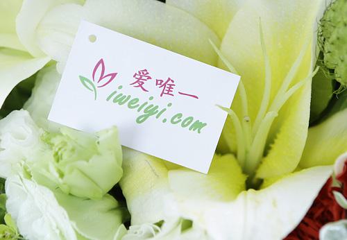 envoyer un bouquet de lys jaunes et d'oeillets rouges en Chine