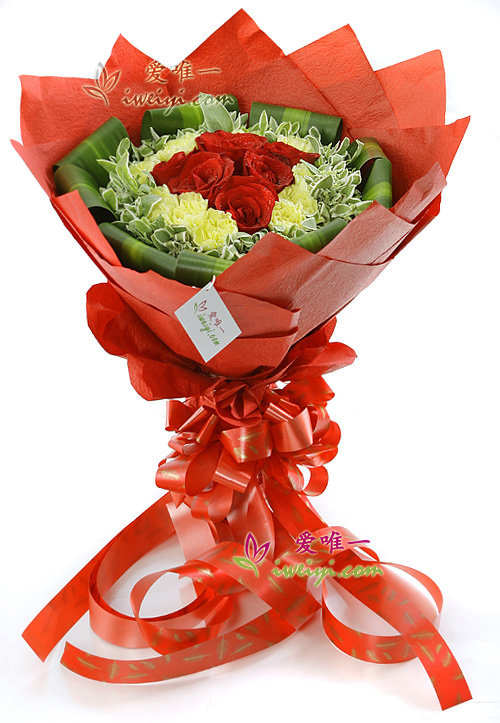 The bouquet of flowers « Warmest place in heart »