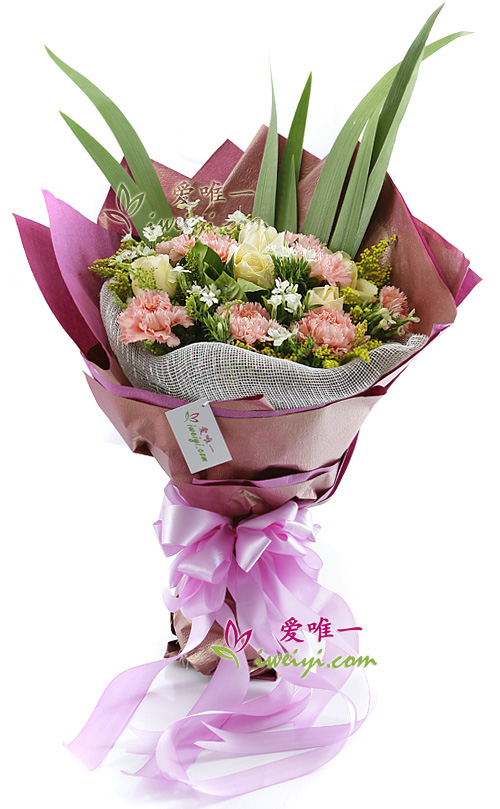 The bouquet of flowers « Happy Mother's Day »