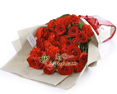 The bouquet of flowers « Great love »