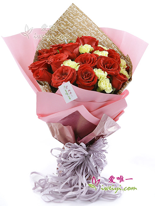 The bouquet of flowers « A mother's love never changes »
