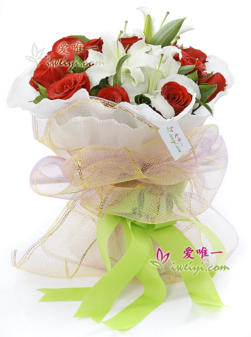 The bouquet of flowers « Habor of love »