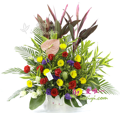 The basket of flowers « Good luck and happiness to you »