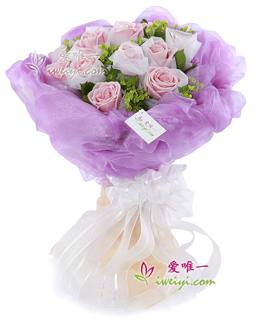 The bouquet of flowers « Happiest love »