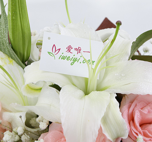send a bouquet of pink roses to China