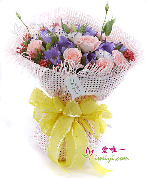 The bouquet of flowers « Everytime I think of you »