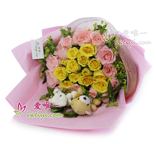 bouquet of 13 yellow roses and 13 pink roses