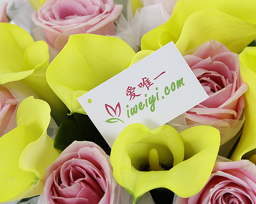 send a vase of pink roses and yellow calla lilies to China