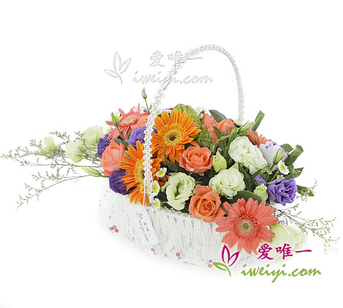 The basket of flowers « Blossoms of Joy »