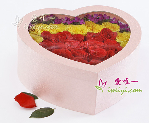 boxed flowers with red roses et yellow roses