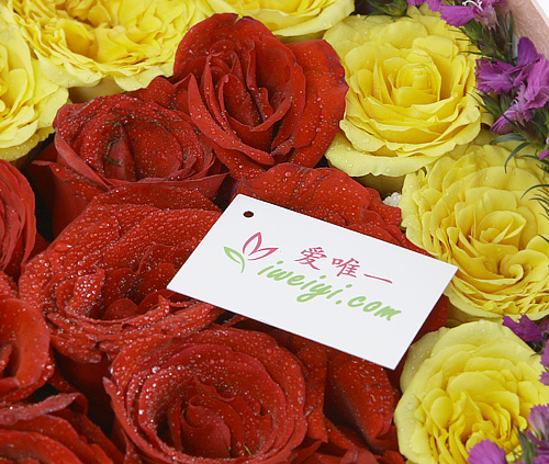 send a boxed flowers to China