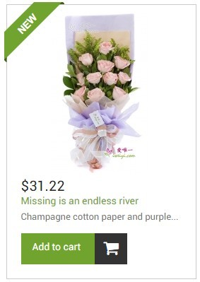 Send flowers to Ningbo